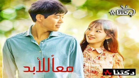 مسلسلات مدبلجة للعربية
