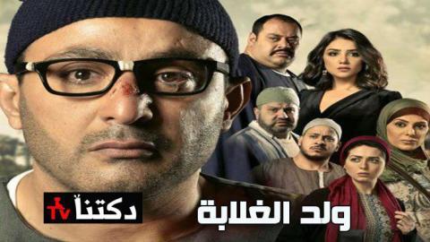 مسلسلات وبرامج رمضان 2019